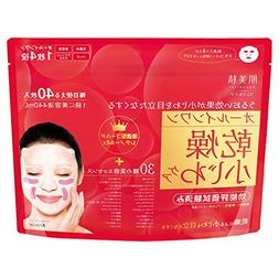 Kracie Hada-bisei Wrinkle care Essence mask